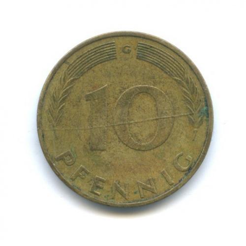 10 пфеннигов 1971 года G (Германия)