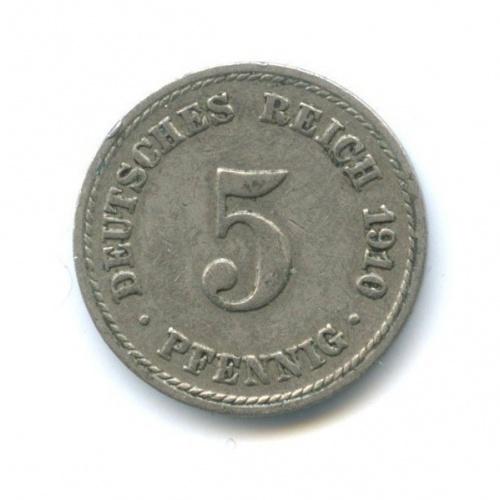 5 пфеннигов 1910 года А (Германия)