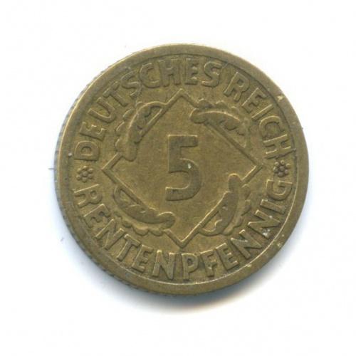 5 рентенпфеннигов 1924 года A (Германия)
