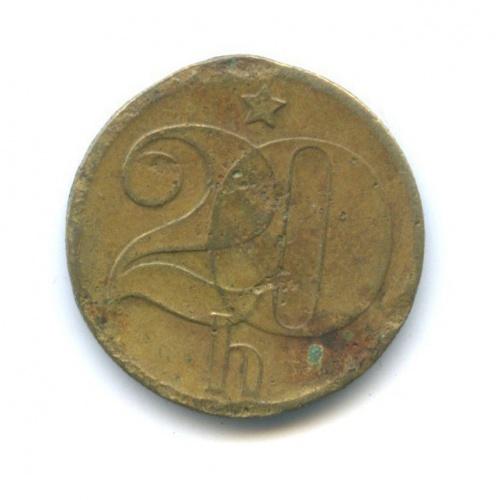 20 геллеров 1978 года (Чехословакия)