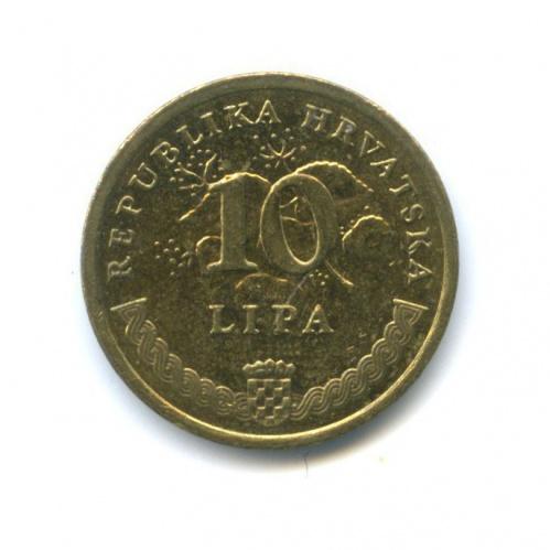 10 лип 2007 года (Хорватия)