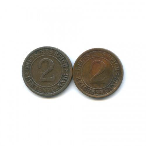 Набор монет 2 рейхспфеннига 1924 года J (Германия)