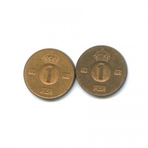 Набор монет 1 эре 1970 года (Швеция)