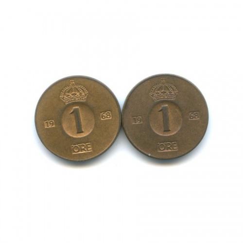 Набор монет 1 эре 1968 года (Швеция)