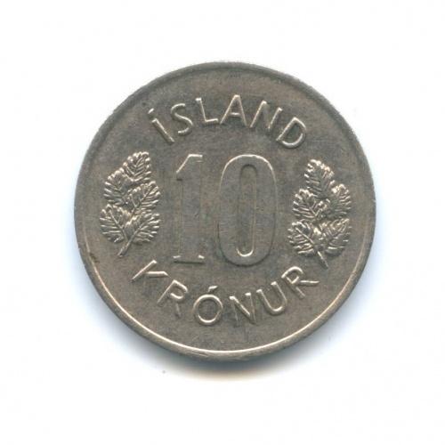10 крон 1975 года (Исландия)