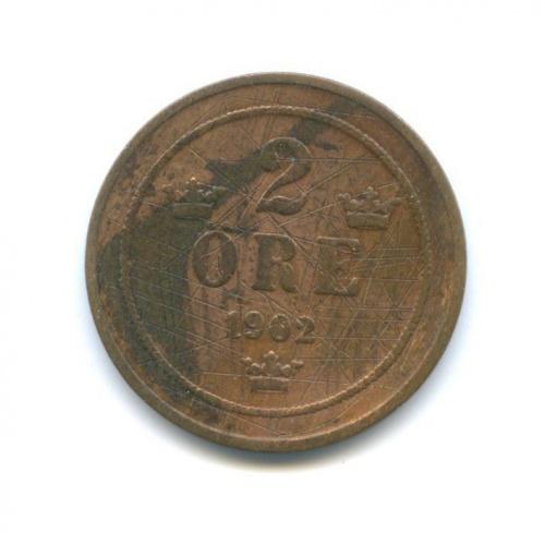 2 эре 1902 года (Швеция)