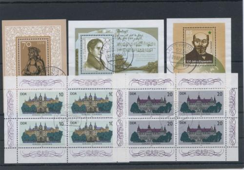 Набор почтовых марок (Германия (ГДР))