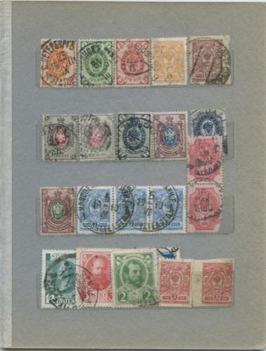 Набор марок, почтовый конверт (Российская Империя)