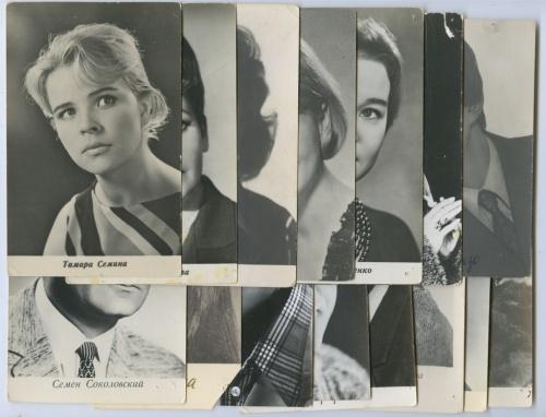 Набор открыток «Актеры советского кино», 15 шт. (СССР)