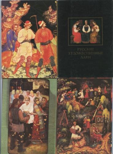 Набор открыток «Русские художественные лаки», 21 шт. (СССР)
