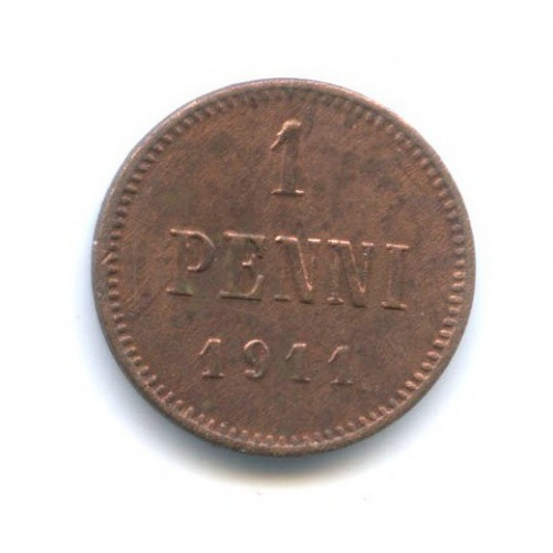 1 пенни 1911 года (Российская Империя)