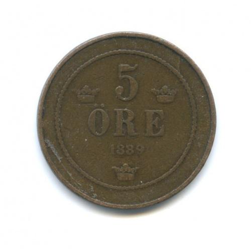 5 эре 1889 года (Швеция)