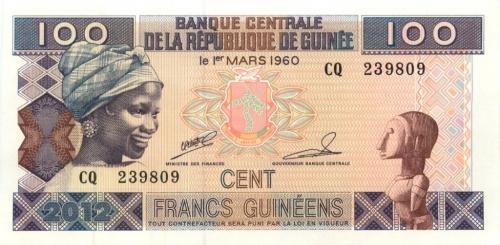100 франков (Гвинея) 2012 года