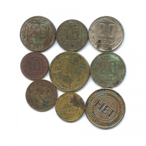 Набор монет СССР (сжетоном) (СССР)