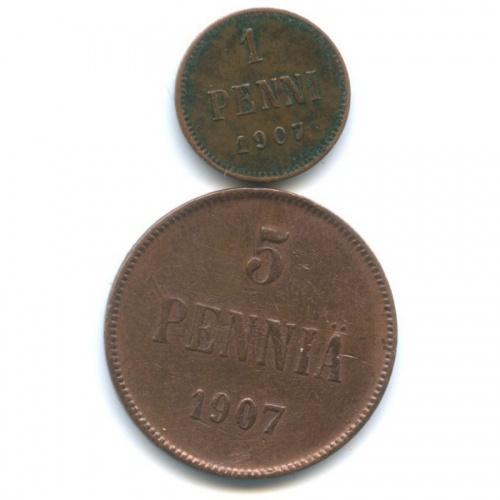 Набор монет Российской Империи 1907 года (Российская Империя)