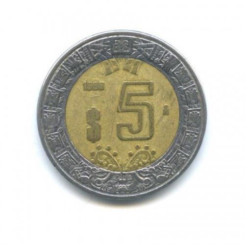 5 песо 1998 года (Мексика)