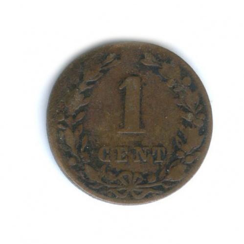 1 цент 1883 года (Нидерланды)