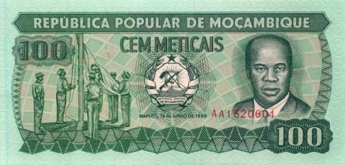 100 метикалов (Мозамбик) 1989 года