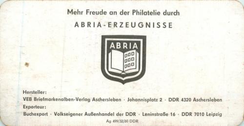 Закладка-линейка (Германия (ГДР))