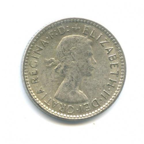 6 пенсов 1963 года (Австралия)