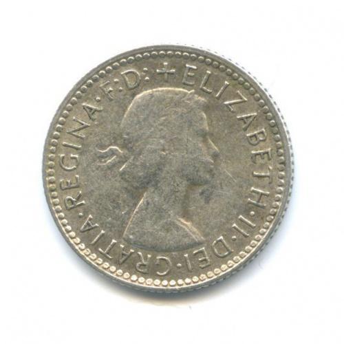 6 пенсов 1960 года (Австралия)