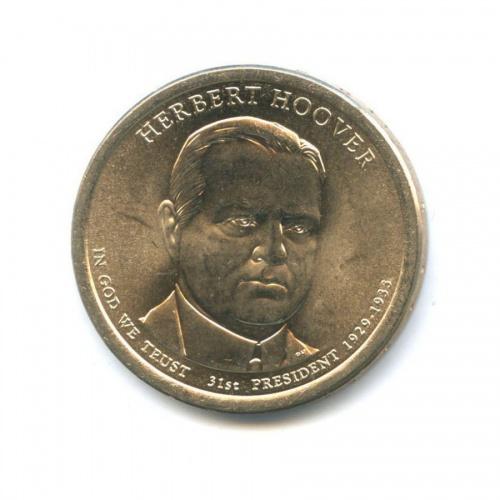 1 доллар - 31-ый Президент Герберт Гувер (1929-1933) 2014 года D (США)