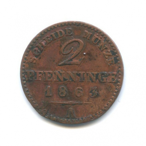 2 пфеннинга, Пруссия 1863 года А
