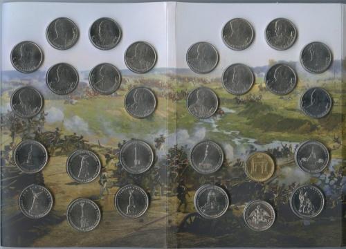 Набор монет сжетоном - 200-летие победы России вОтечественной войне 1812 года 2012 года ММД (Россия)