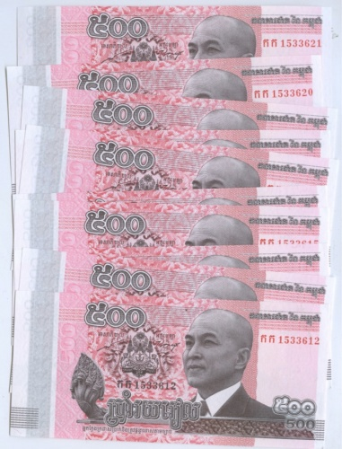 Набор банкнот 500 риелей (номера подряд, 10 шт.) 2014 года (Камбоджа)