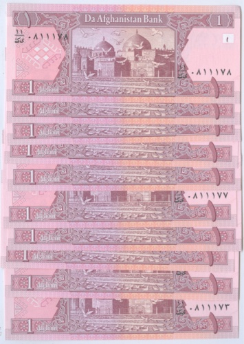 Набор банкнот 1 афгани, Афганистан (номера подряд, 10 шт.)