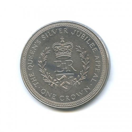 25 пенсов (крона) — Cеребряный юбилей царствования Елизаветы II, Остров Мэн 1977 года