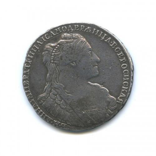 Полтина (50 копеек) 1735 года (Российская Империя)