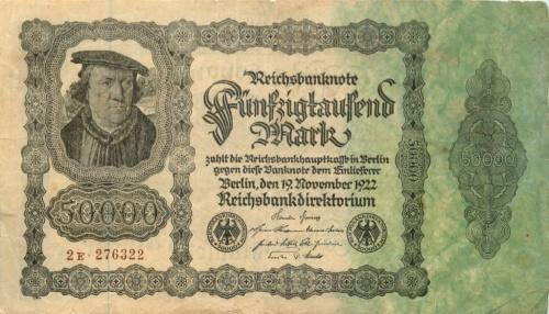 50000 марок 1922 года (Германия)