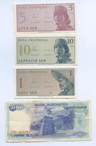 Набор банкнот 1964, 1994 (Индонезия)
