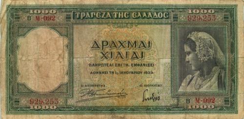 1000 драхм 1939 года (Греция)