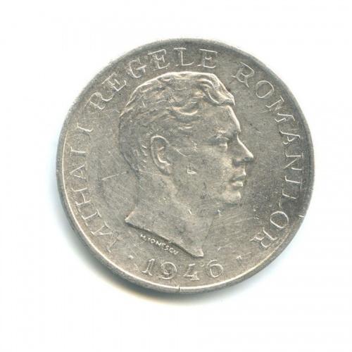 10000 лей - Михай I 1946 года (Румыния)