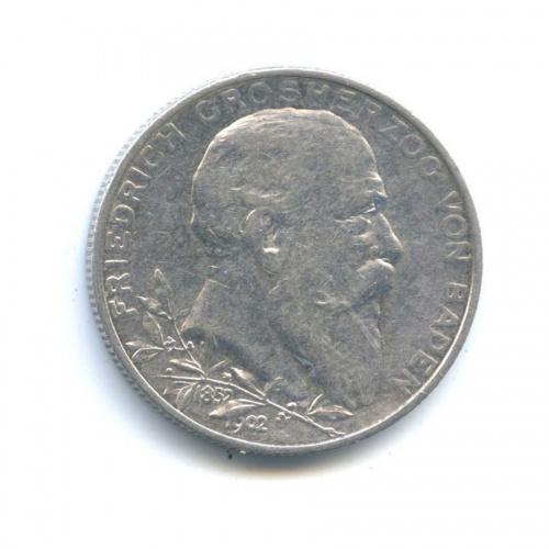 2 марки - 50 лет правления Фридриха I (Баден) 1902 года (Германия)