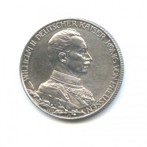 2 марки - 25 лет правления Вильгельма II (Пруссия) 1913 года