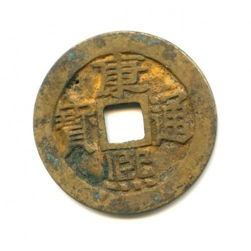 Династия Цин, император Сюанье 1661-1722 гг. (Китай)