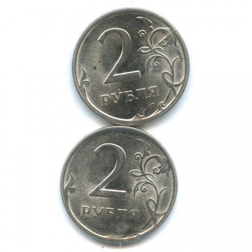 Набор монет 2 рубля (брак - одинаковый раскол штемпеля) 2009 года СПМД (Россия)
