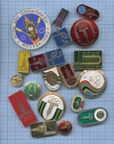 Набор значков «Олимпийские игры, Москва-1980», 17 шт. (СССР)