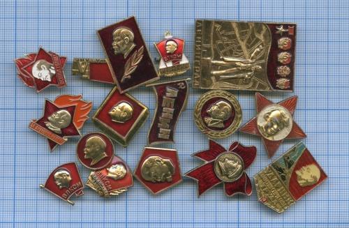 Набор знаков (16 шт.) (СССР)