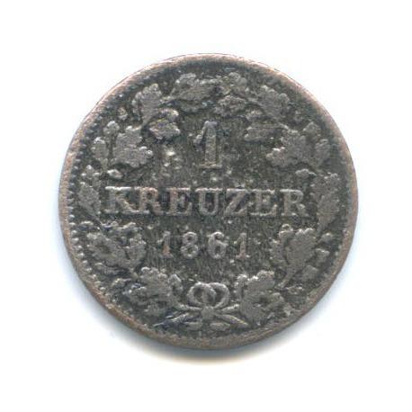 1 крейцер (Бавария) 1861 года