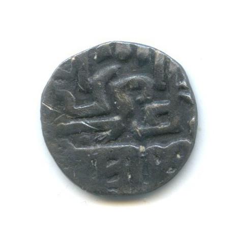 Дирхем, Хан Бердибек 790 г.х., Гюлистан, №273