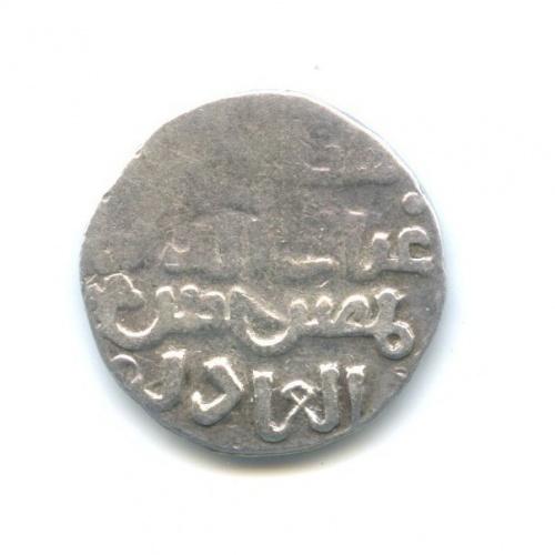 Дирхем, Токта-хан, чекан Сарай ал-Махруса, Золотая Орда, 770 г. х., №223