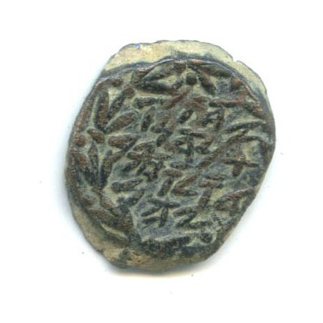 АЕпрута - Александр Яннай, Иудея (103-76 гг. до н. э.)