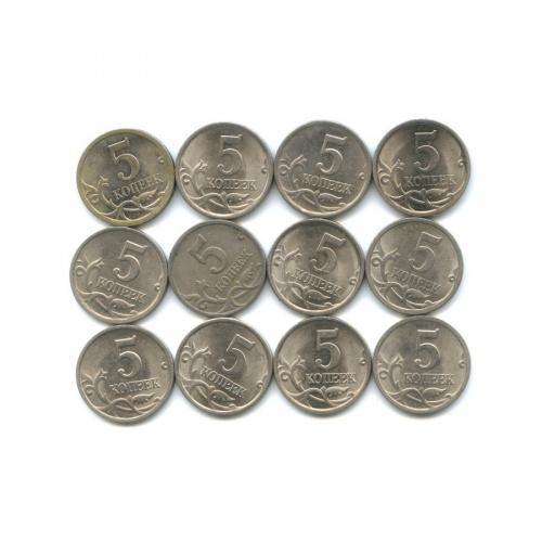 Набор монет 5 копеек (Россия)