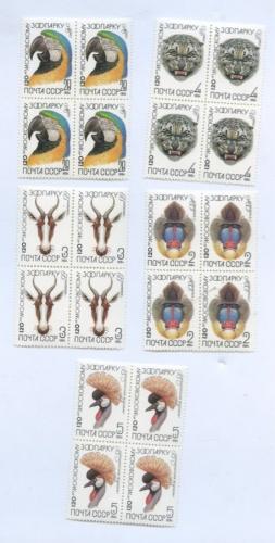 Набор почтовых марок (квартблоки) (СССР)