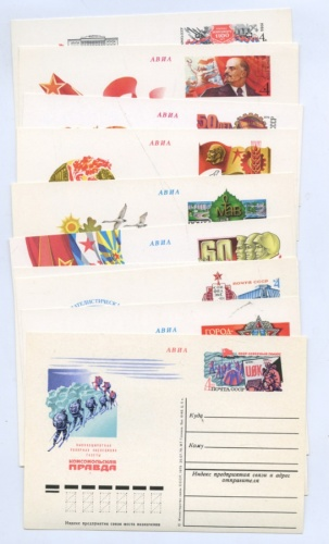 Набор открыток соригинальной маркой (10 шт., без повторов) (СССР)