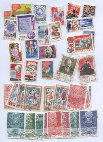 Набор почтовых марок (40 шт.) (СССР)